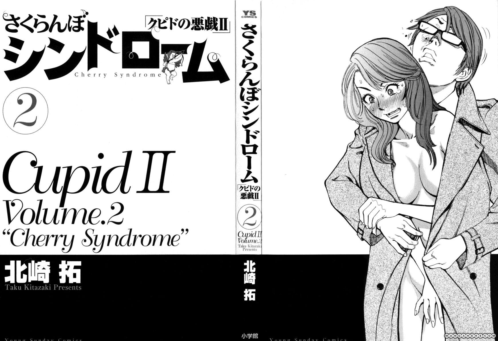 Sakuranbo Syndrome 9 Page 2