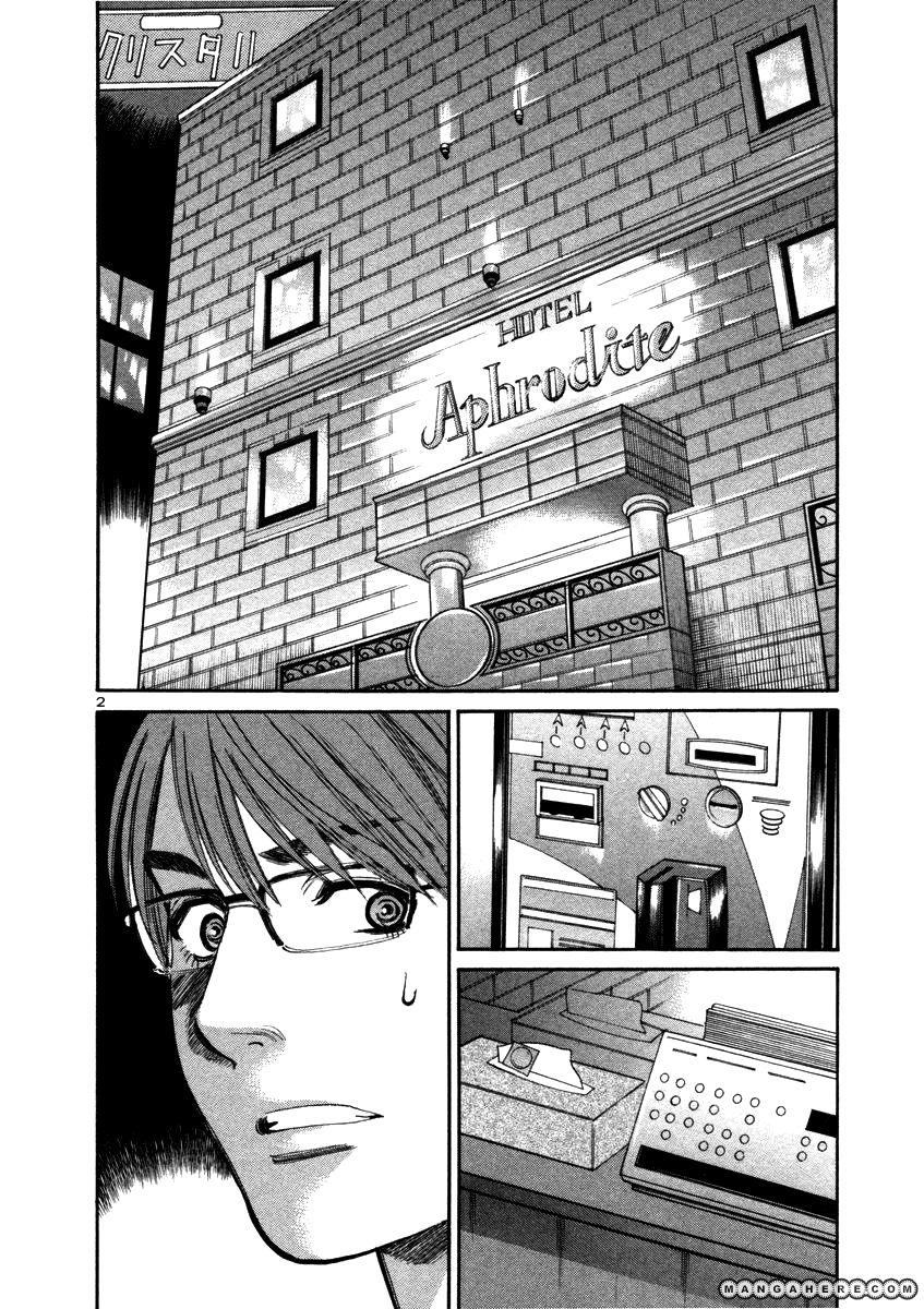 Sakuranbo Syndrome 10 Page 2