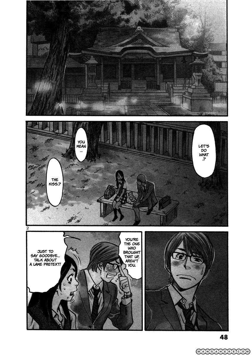 Sakuranbo Syndrome 11 Page 2