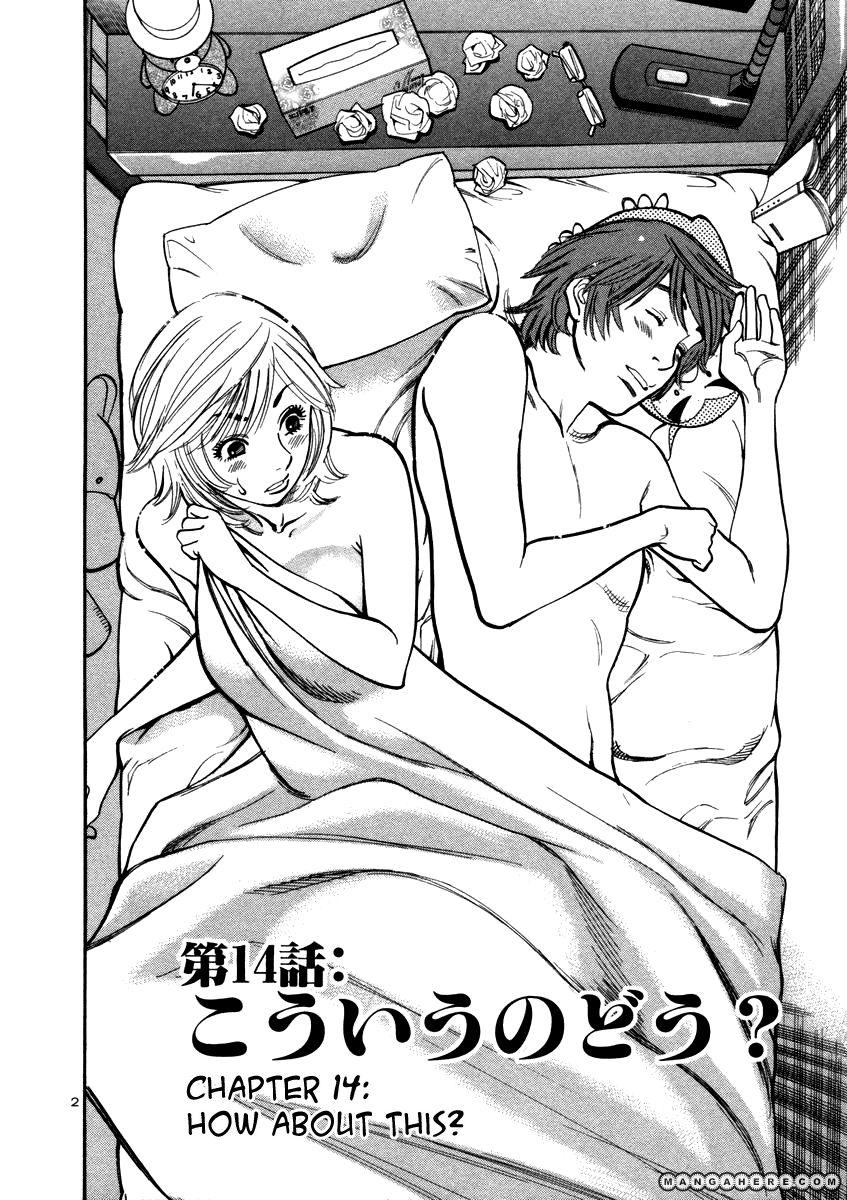 Sakuranbo Syndrome 14 Page 2