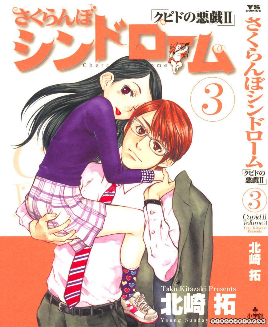 Sakuranbo Syndrome 19 Page 2