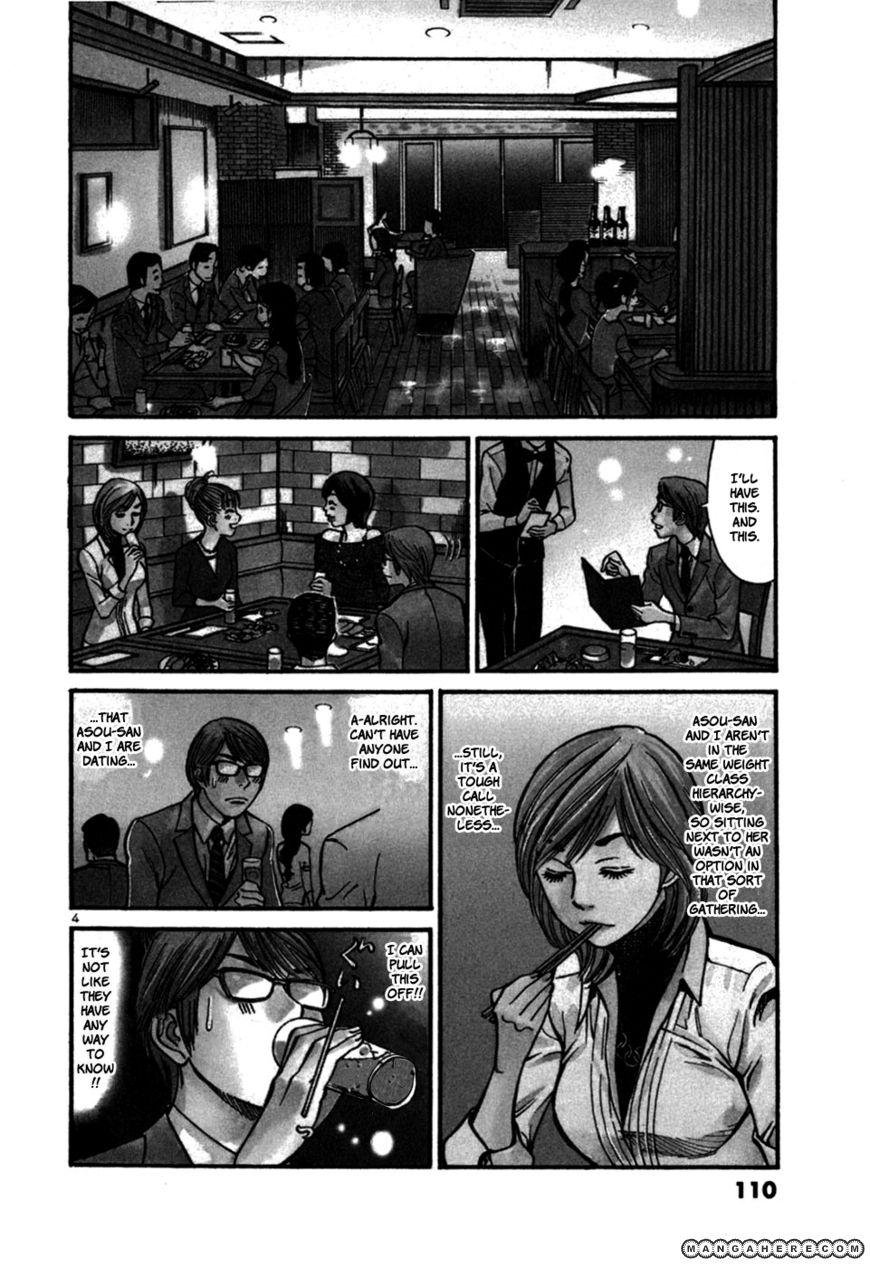 Sakuranbo Syndrome 24 Page 3