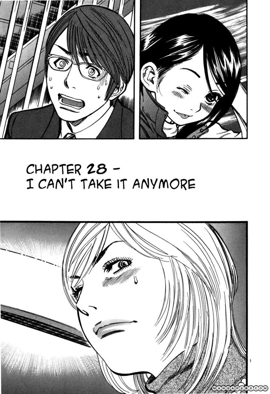 Sakuranbo Syndrome 28 Page 1