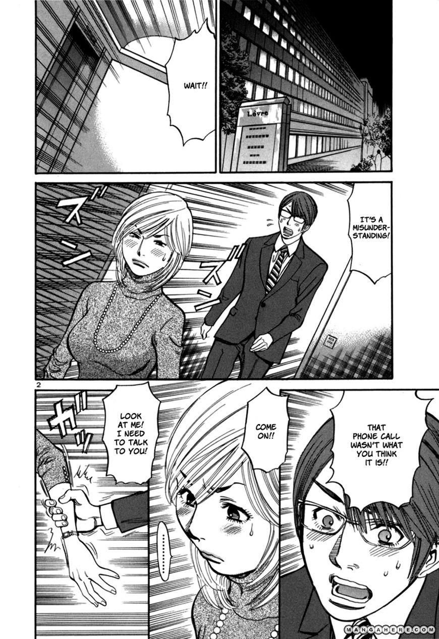 Sakuranbo Syndrome 28 Page 2