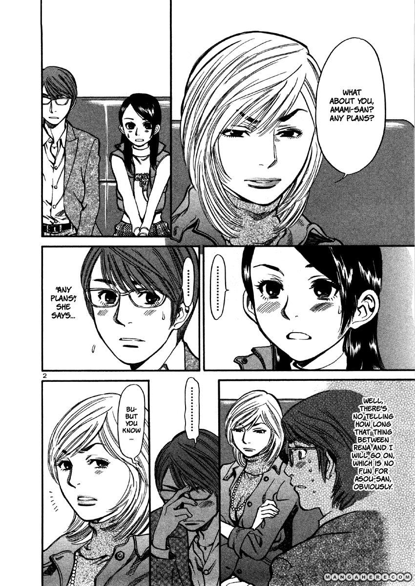 Sakuranbo Syndrome 31 Page 2