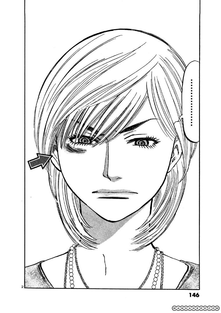 Sakuranbo Syndrome 36 Page 3