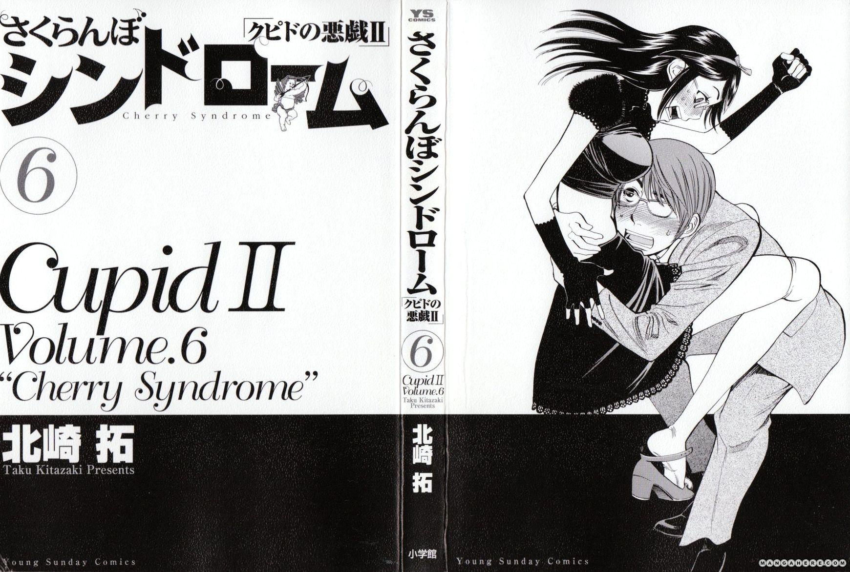 Sakuranbo Syndrome 49 Page 3