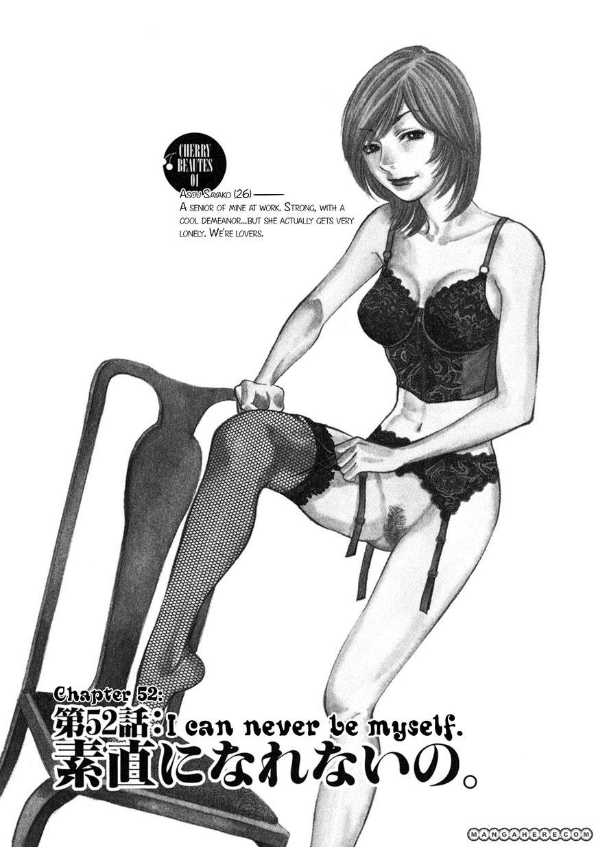 Sakuranbo Syndrome 52 Page 1
