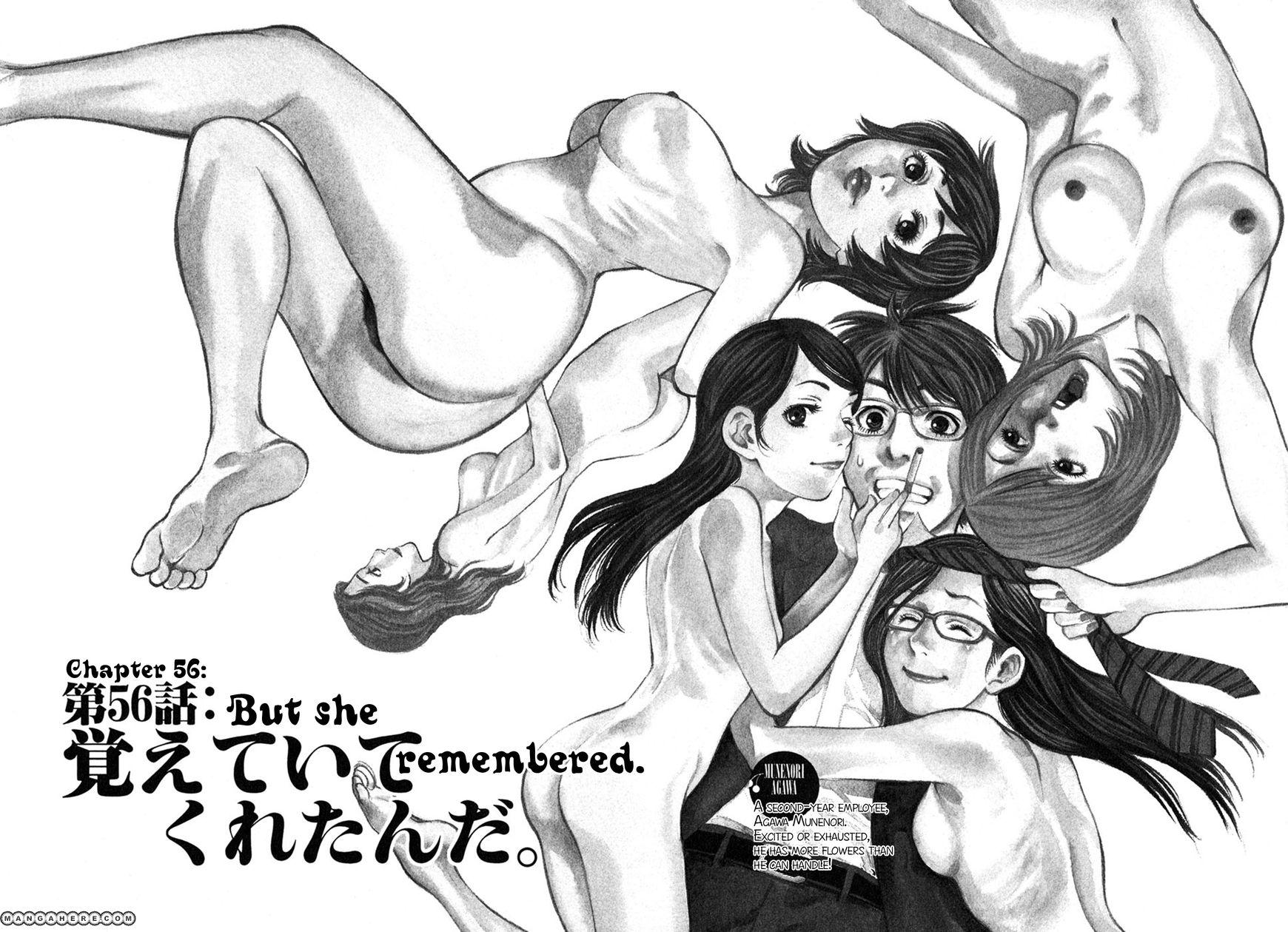 Sakuranbo Syndrome 56 Page 2