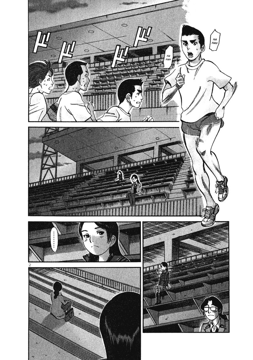 Sakuranbo Syndrome 61 Page 2
