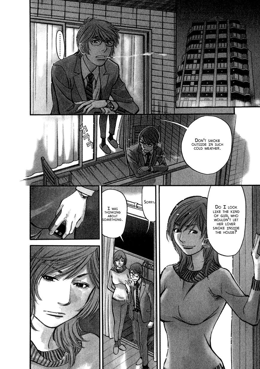 Sakuranbo Syndrome 62 Page 2