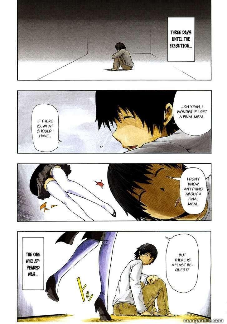 Shinigamisama ni Saigo no Onegai O 1 Page 3