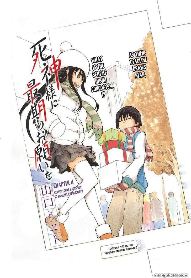 Shinigamisama ni Saigo no Onegai O 4 Page 2
