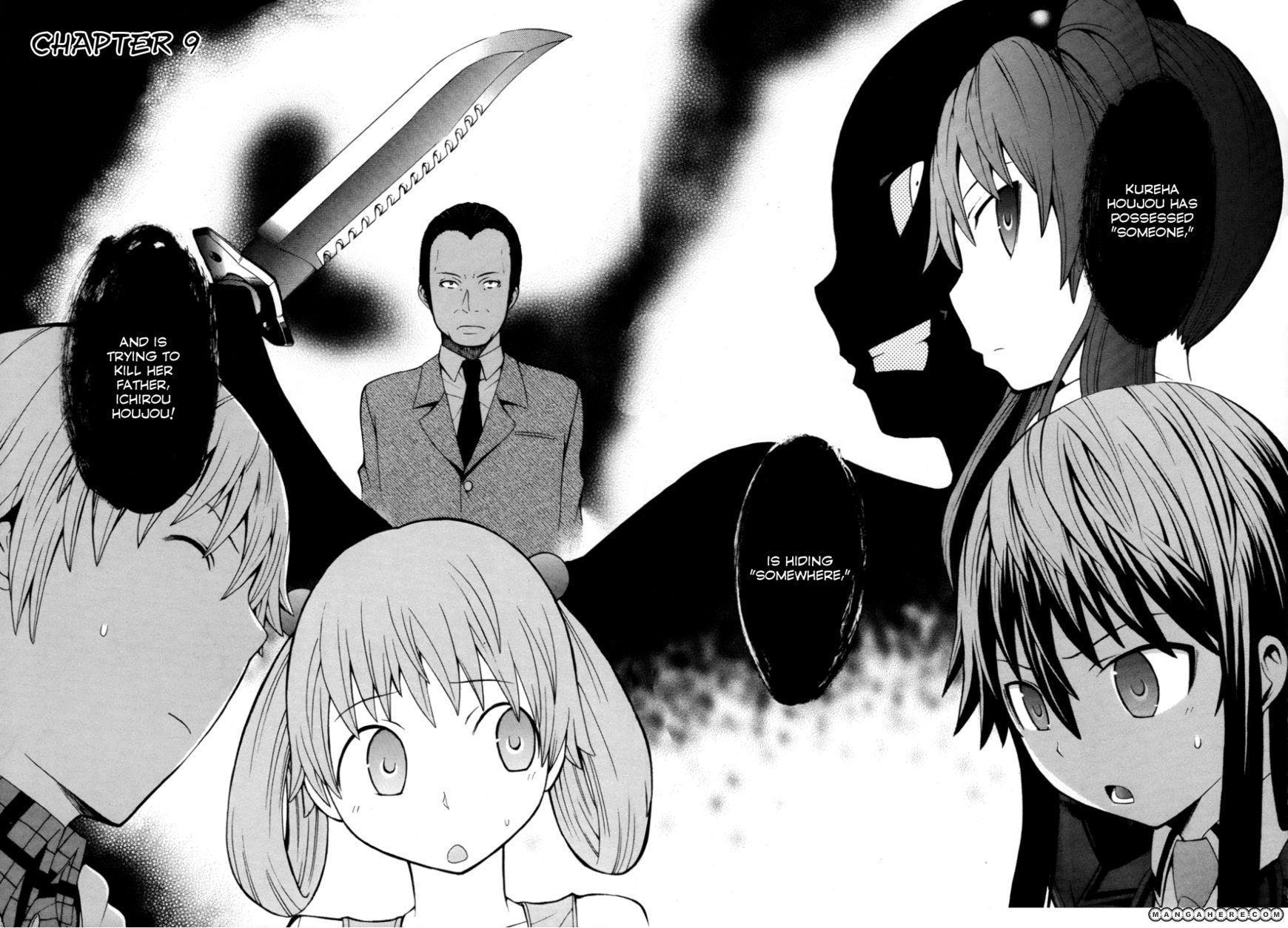 Shinigamisama ni Saigo no Onegai O 9 Page 5