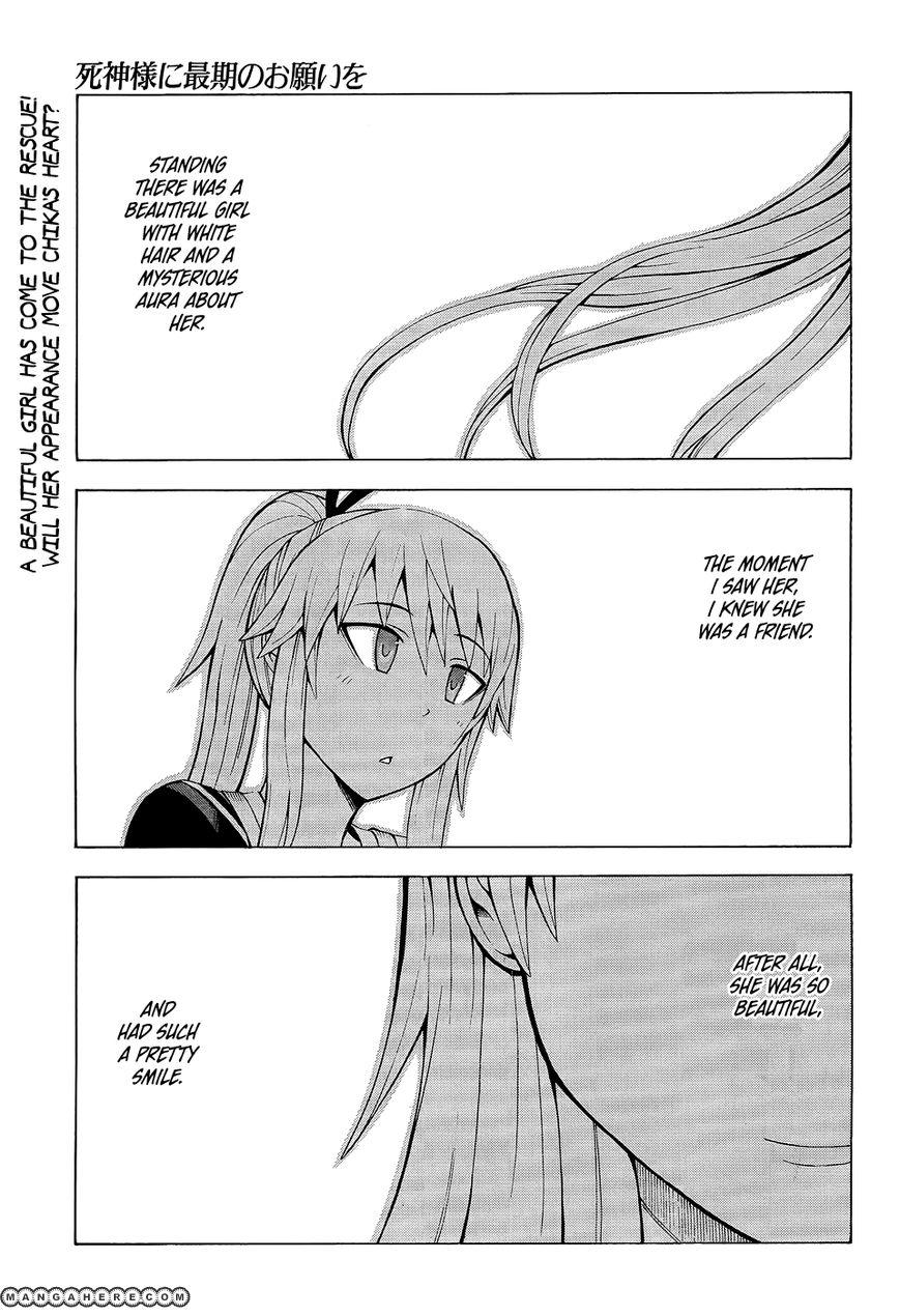 Shinigamisama ni Saigo no Onegai O 14 Page 2