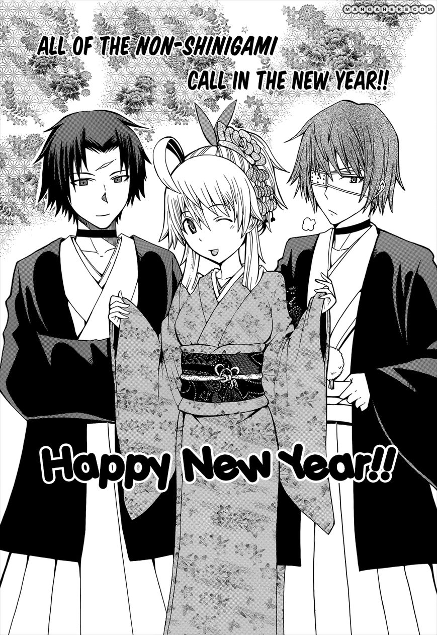 Shinigamisama ni Saigo no Onegai O 16 Page 1