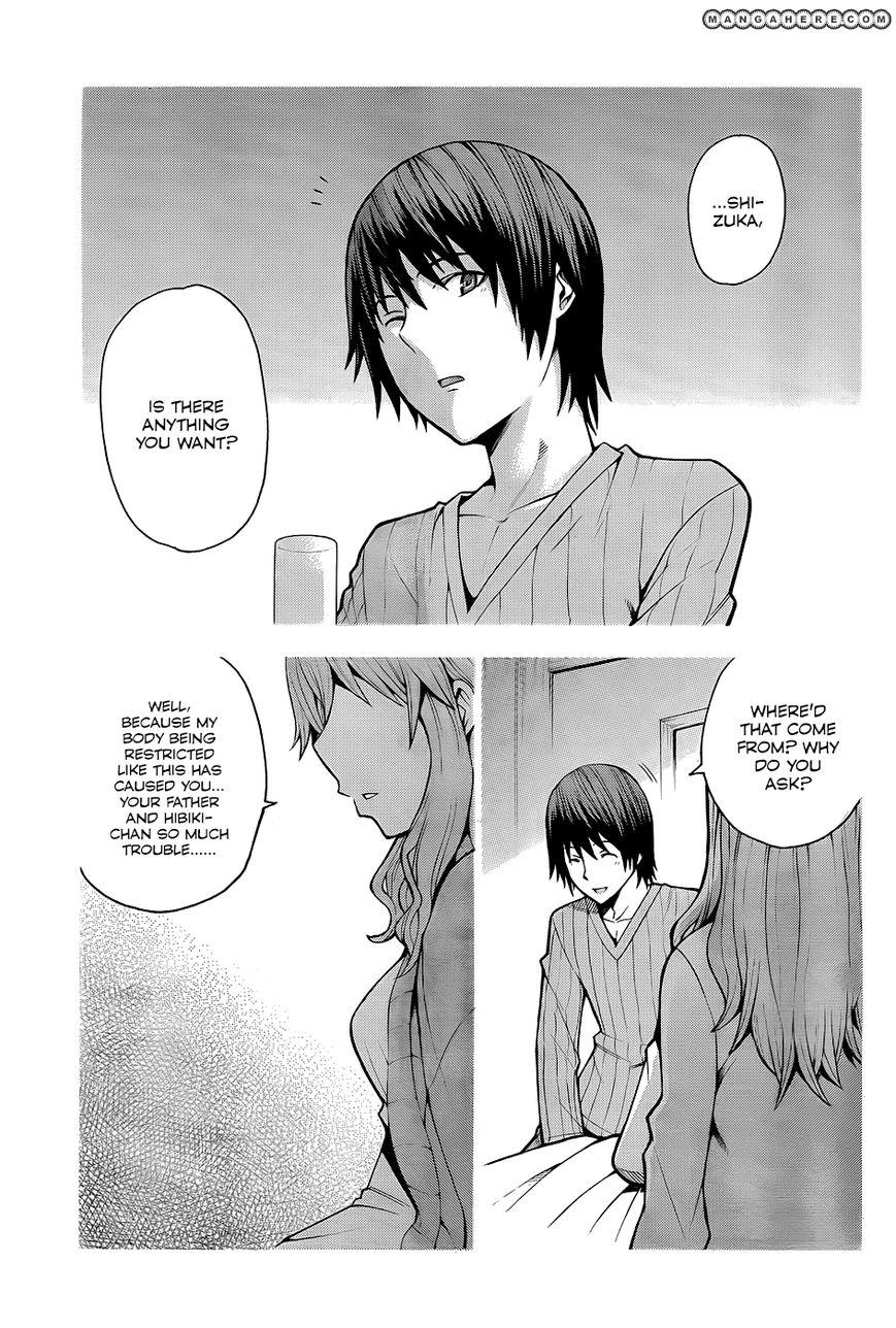 Shinigamisama ni Saigo no Onegai O 18 Page 2