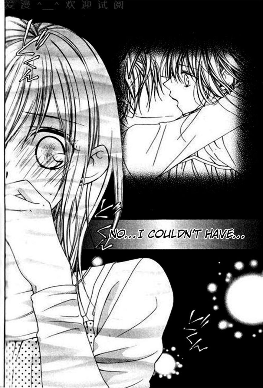 Tonari No Koigataki 5 Page 2