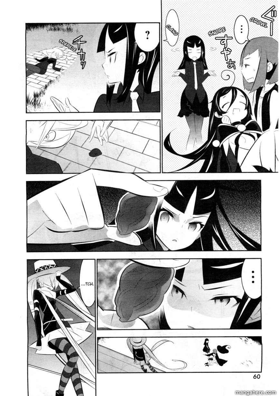 Magical Girl Kazumi Magica 2 Page 2