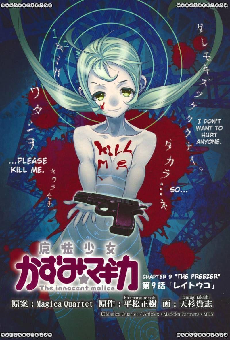 Magical Girl Kazumi Magica 9 Page 3