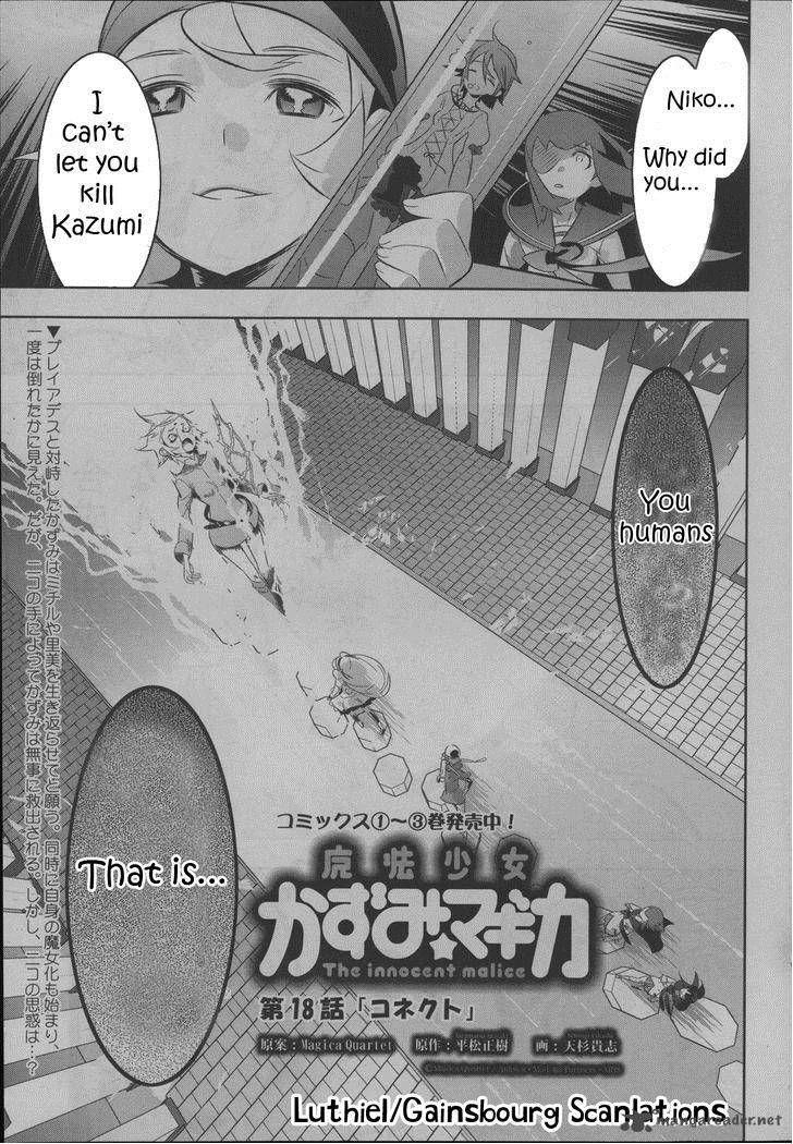 Magical Girl Kazumi Magica 18 Page 1