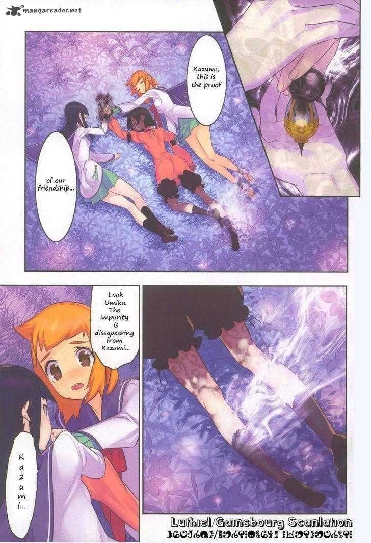 Magical Girl Kazumi Magica 20 Page 2