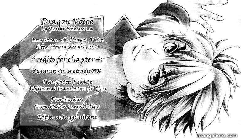 Dragon Voice 4 Page 1