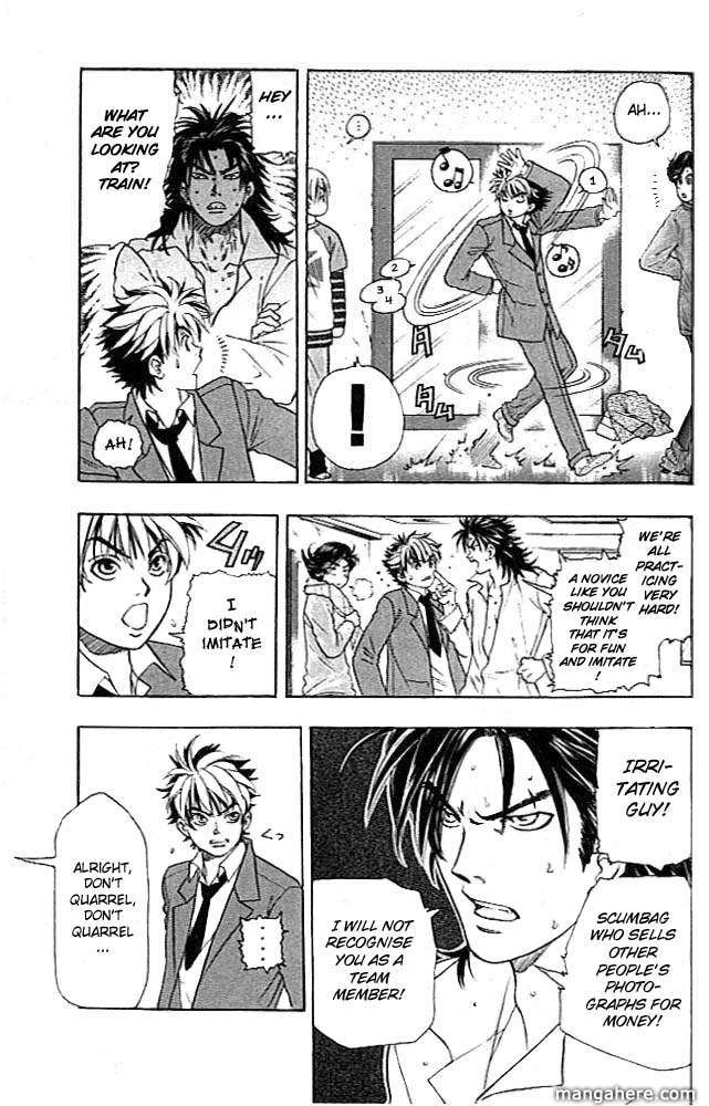 Dragon Voice 4 Page 4