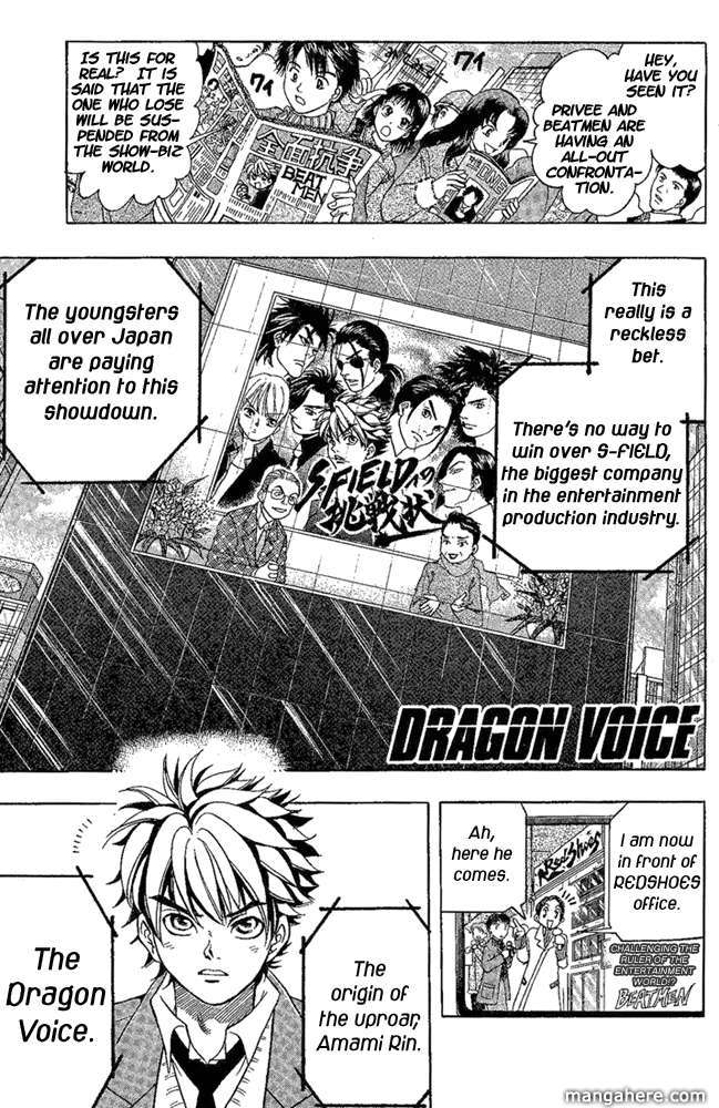Dragon Voice 9 Page 2