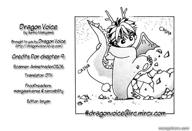 Dragon Voice 9 Page 1