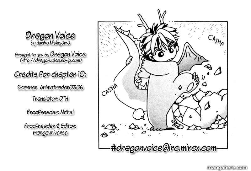 Dragon Voice 10 Page 1