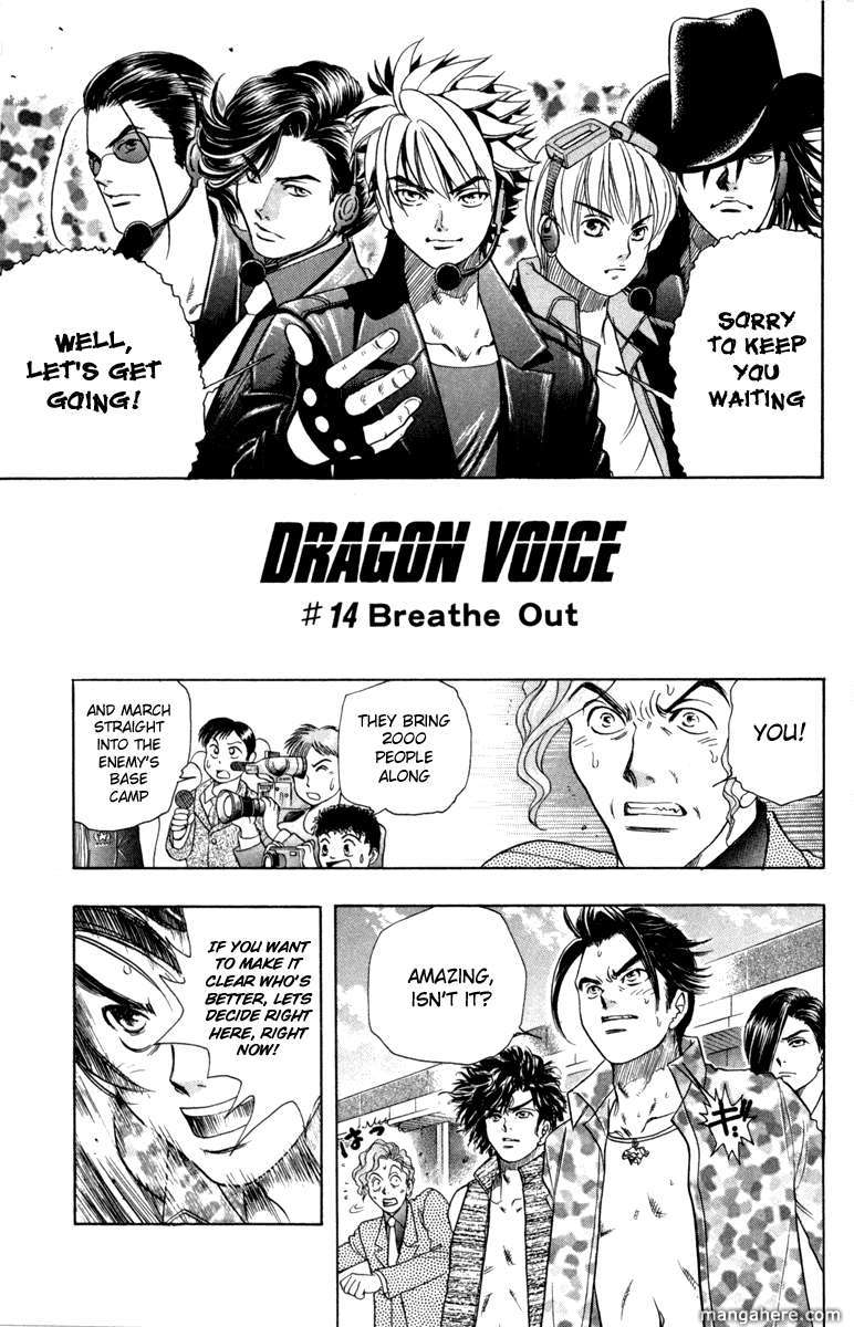 Dragon Voice 14 Page 2