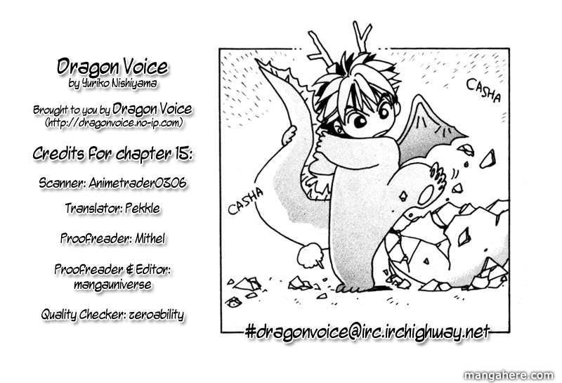 Dragon Voice 15 Page 1