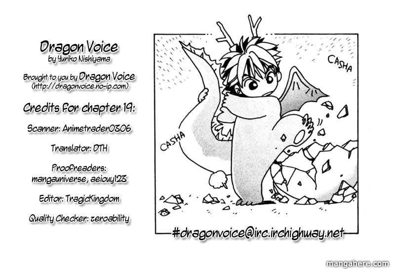Dragon Voice 19 Page 1