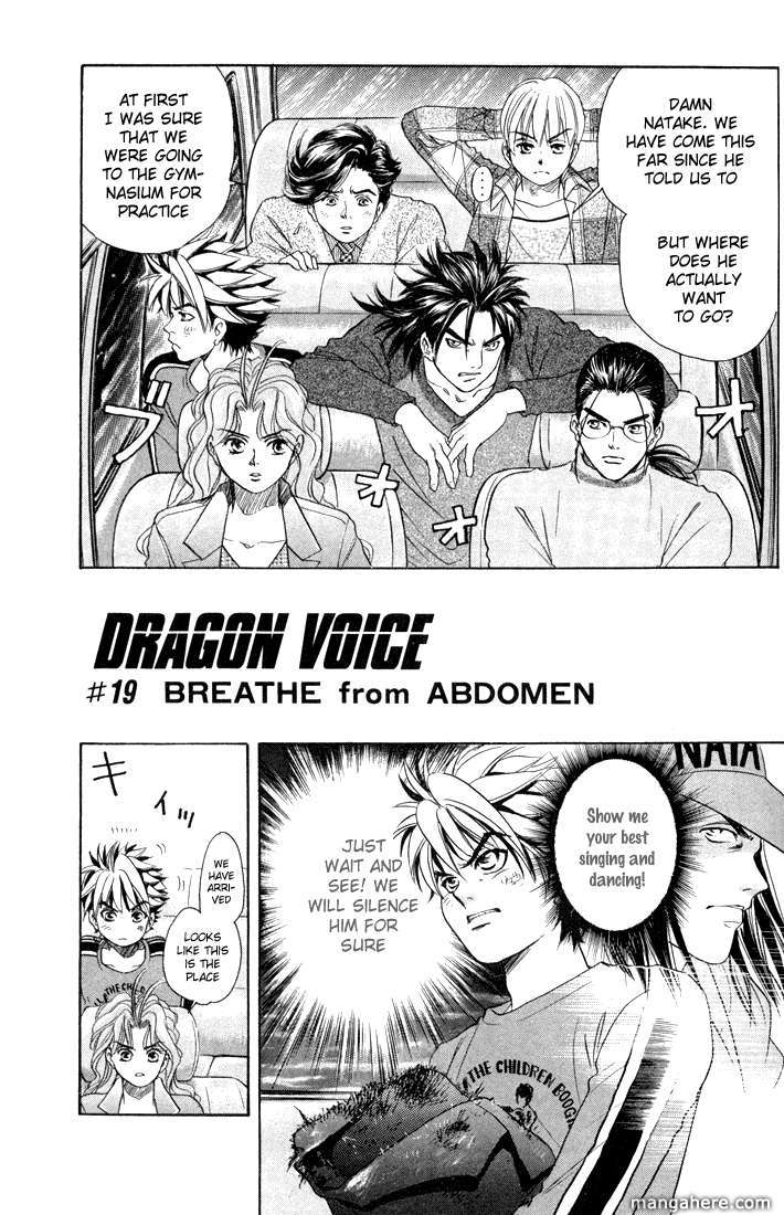 Dragon Voice 19 Page 2