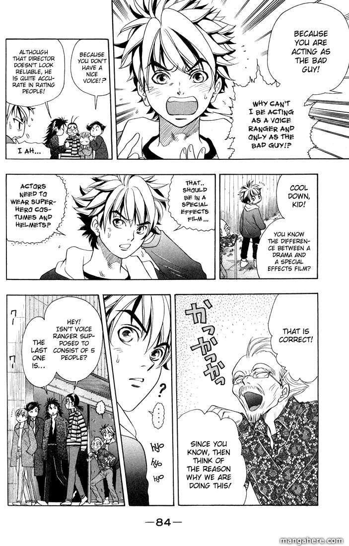 Dragon Voice 20 Page 3