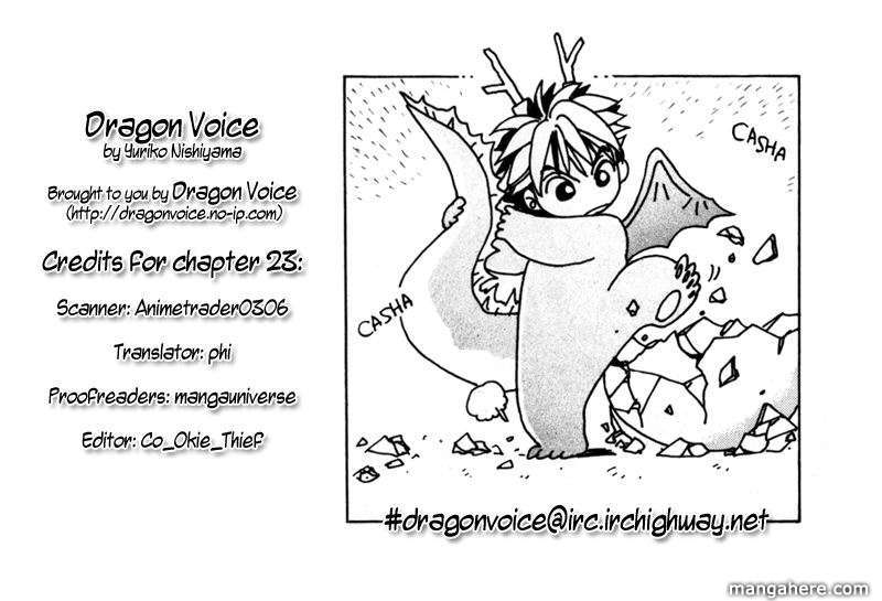 Dragon Voice 23 Page 1