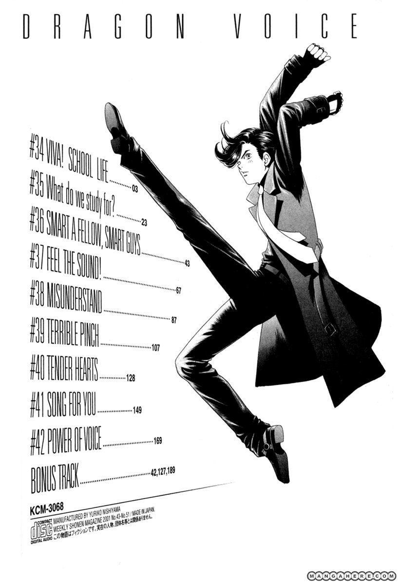 Dragon Voice 34 Page 2