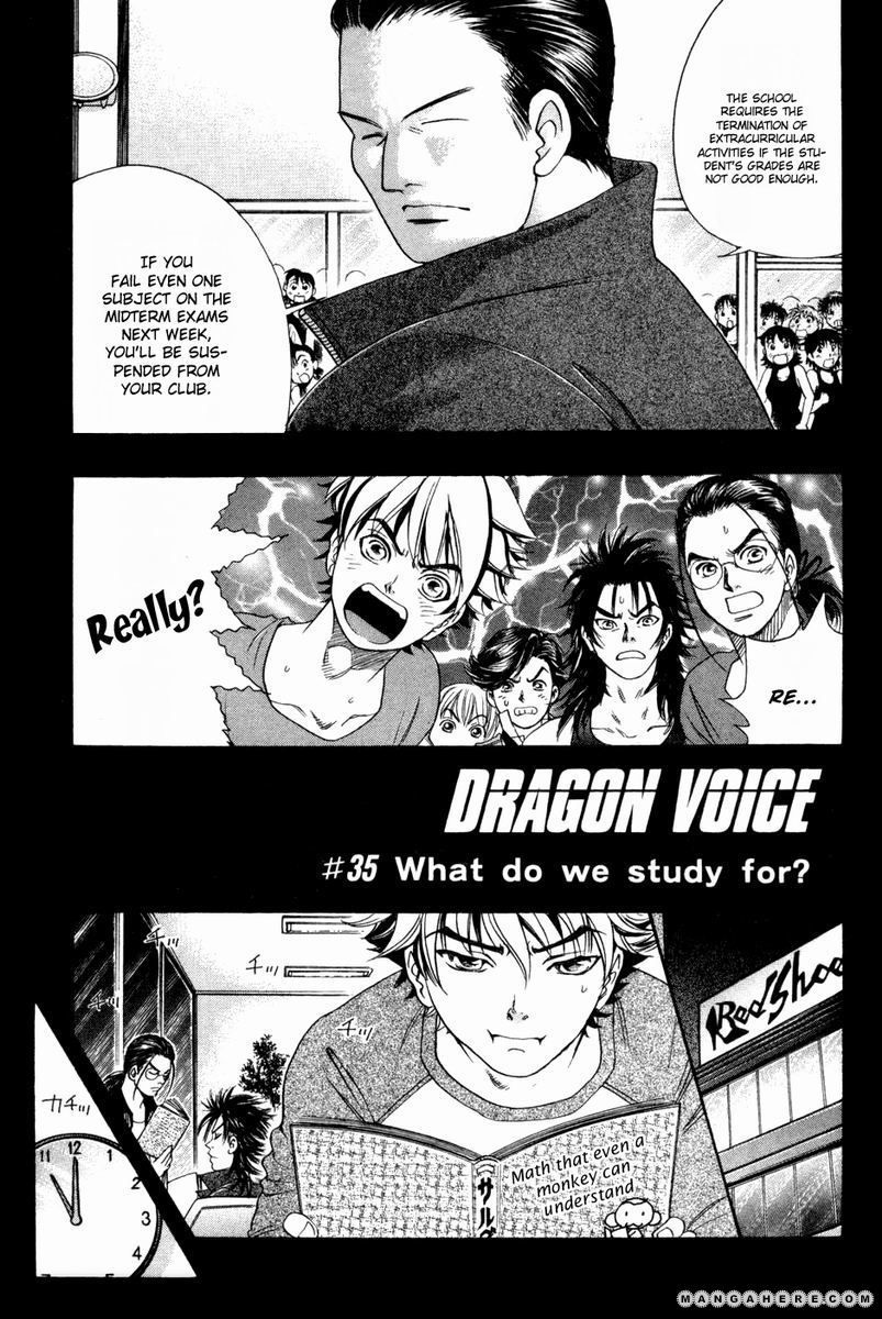 Dragon Voice 35 Page 1