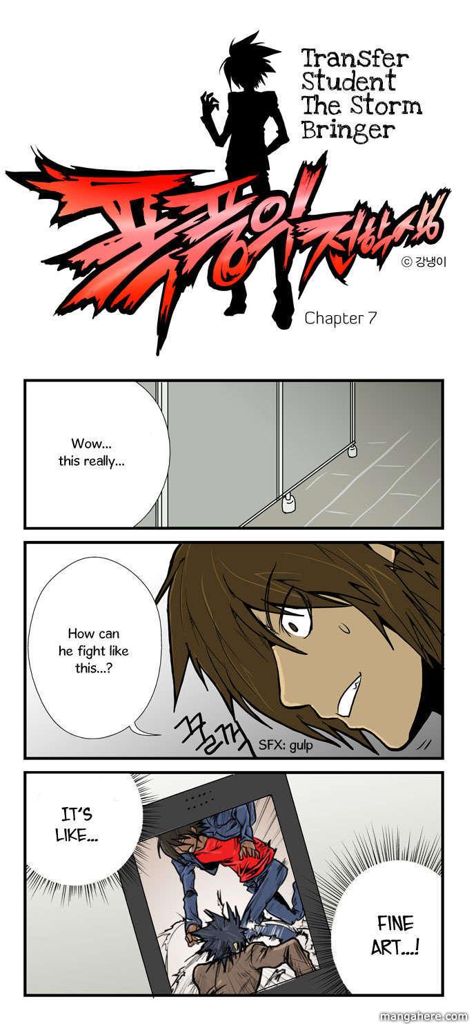Transfer Student Storm Bringer 7 Page 1