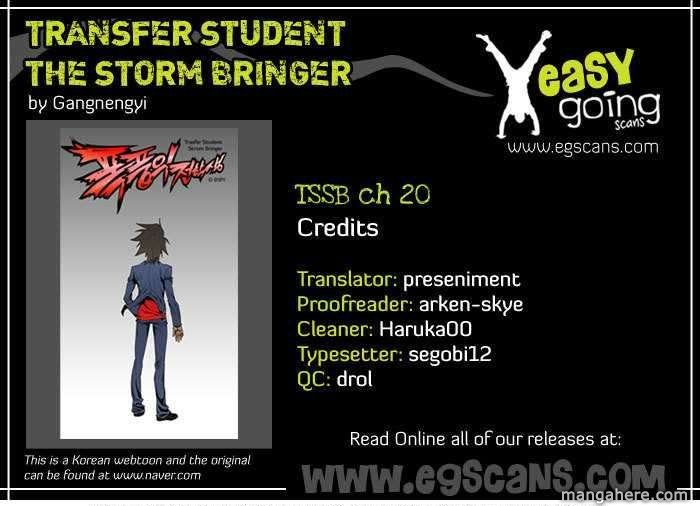 Transfer Student Storm Bringer 20 Page 1