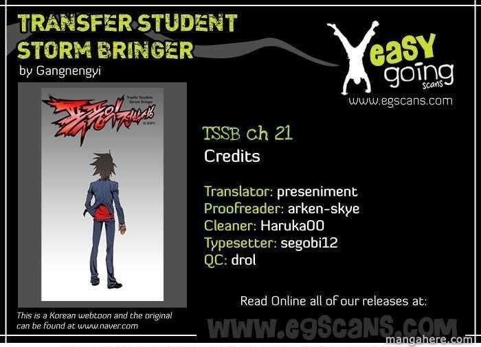 Transfer Student Storm Bringer 21 Page 1