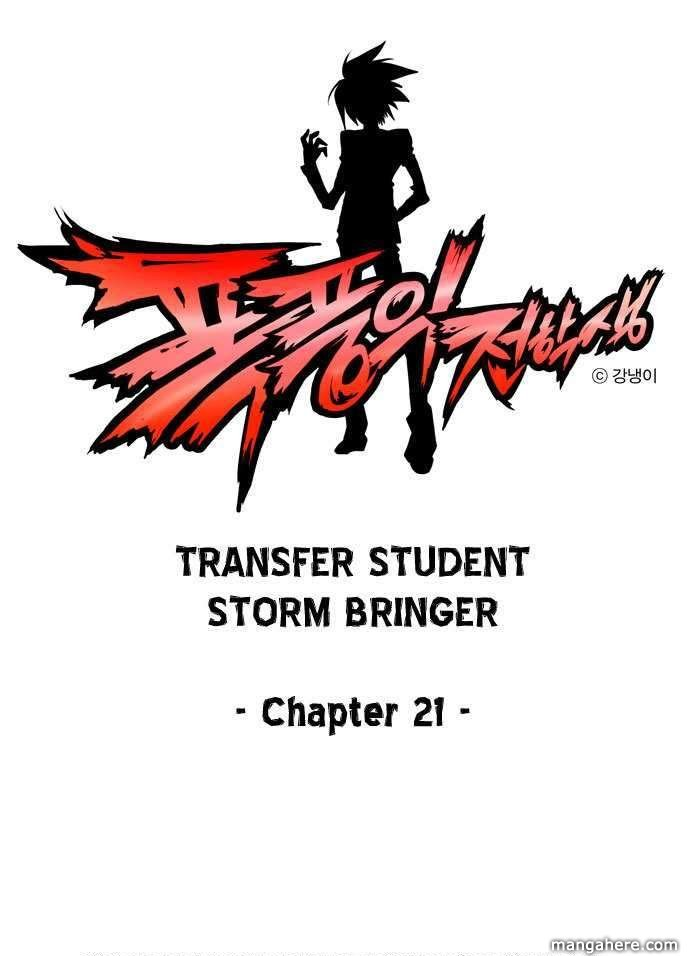 Transfer Student Storm Bringer 21 Page 2