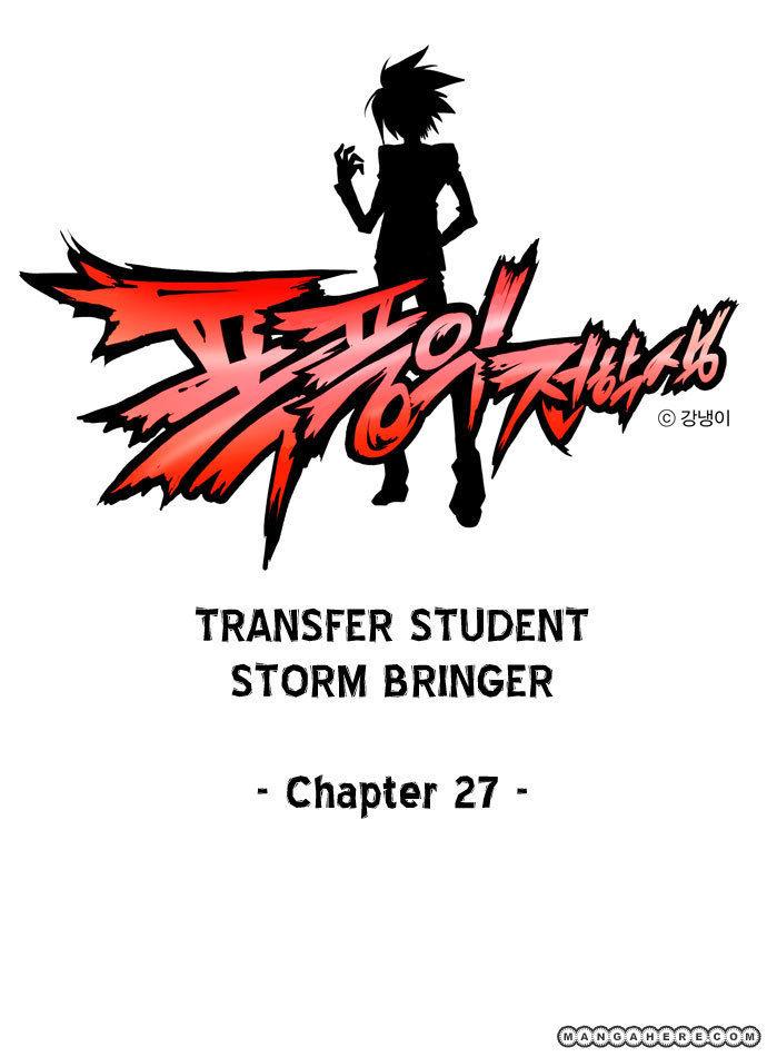 Transfer Student Storm Bringer 27 Page 2