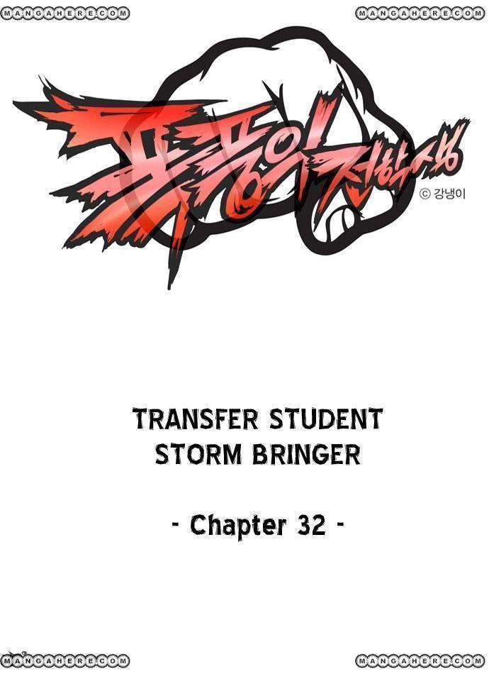 Transfer Student Storm Bringer 32 Page 3