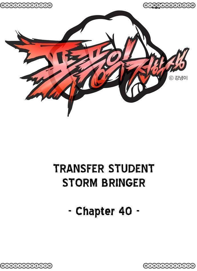 Transfer Student Storm Bringer 40 Page 2
