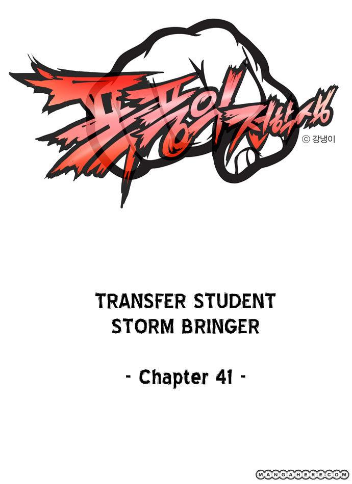 Transfer Student Storm Bringer 41 Page 1