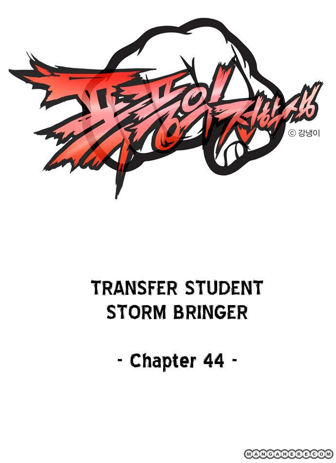 Transfer Student Storm Bringer 44 Page 2