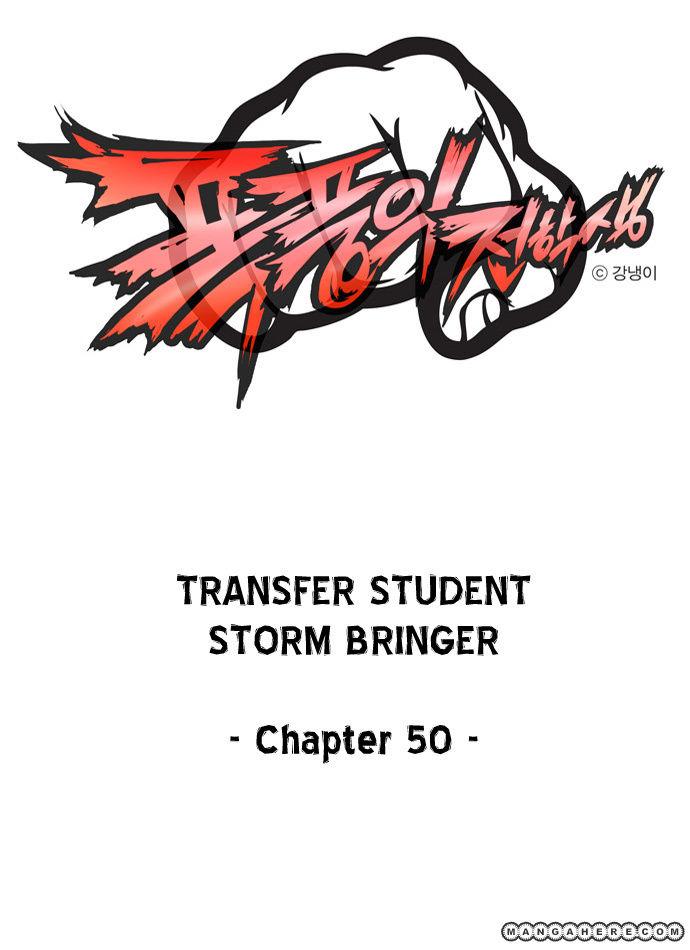 Transfer Student Storm Bringer 50 Page 2
