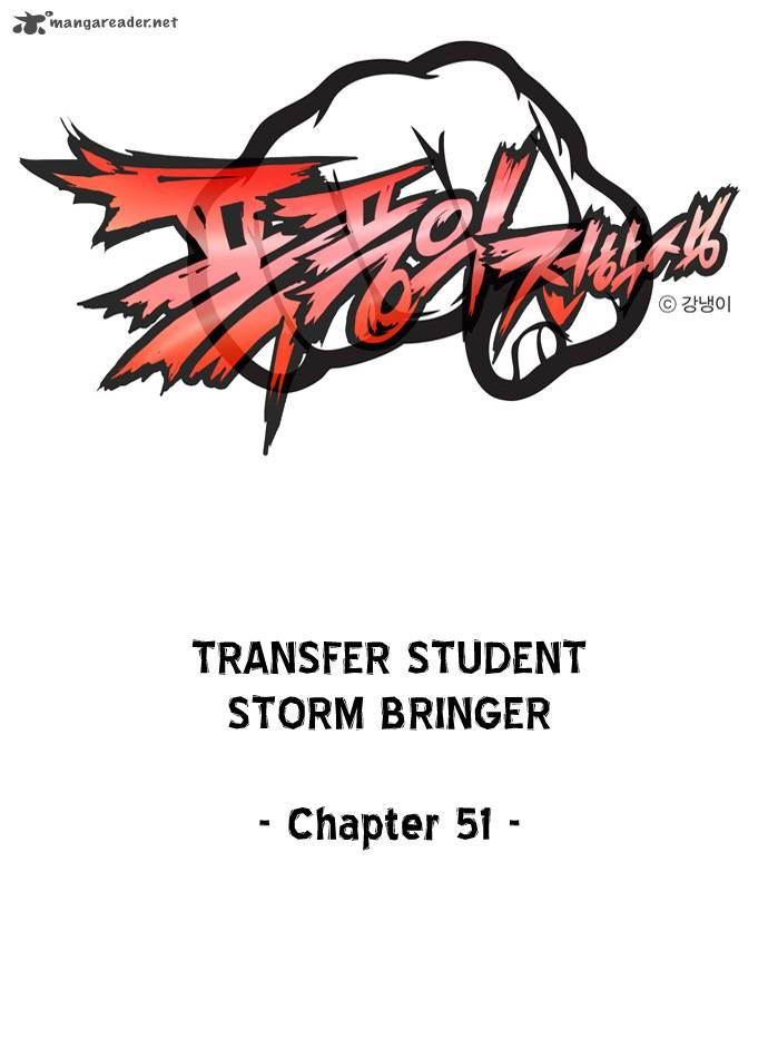 Transfer Student Storm Bringer 51 Page 1